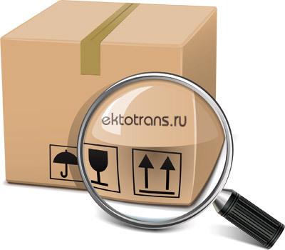 Ektotrans.ru